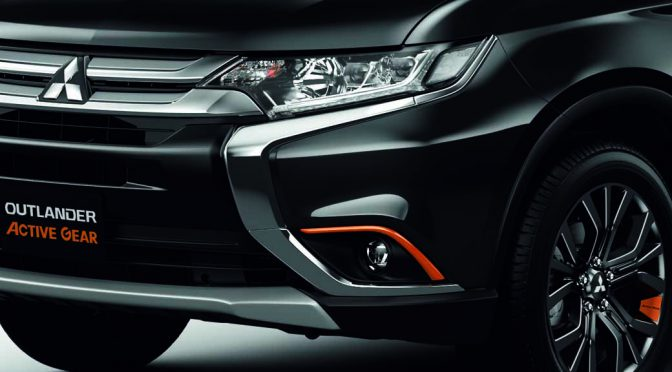 三菱自動車工業、アウトランダーの特別仕様車「ACTIVE GEAR」を発売