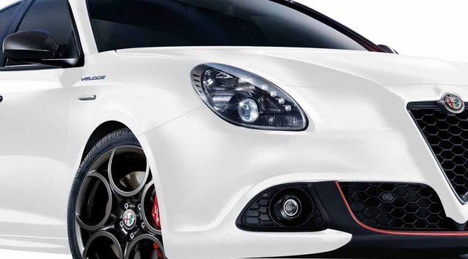 アルファロメオ・ジュリエッタの限定車「ヴェローチェ・クオーレロッソ」発売