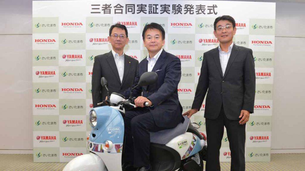 ホンダはヤマハ発動機と共に昨年7月、さいたま市で原付EVバイクの実証実験を行っていたが今回はそれとは異なるアプローチを取る