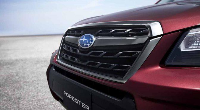 SUBARU、フォレスターの特別仕様車「Smart Edition」を発表