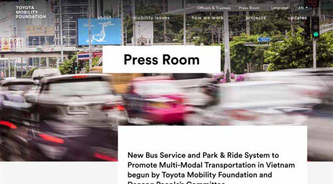 トヨタ、ベトナム・ダナン市で「バス運行に伴うパーク&ライドシステム運用」を開始