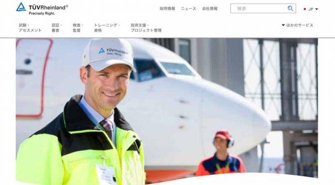 テュフラインランドジャパン、日免の鈑金塗装部門を専業鈑金塗装工場として初認証