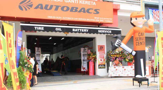 オートバックス、マレーシア国内に4店舗目「ステラウタマ店」新設