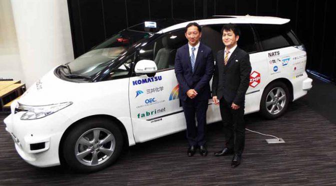 ZMPと三菱UFJリース、自動運転車のシェアリング事業を開始