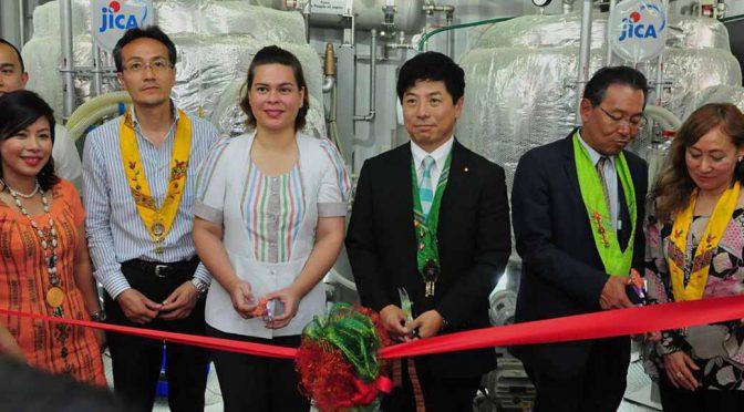 バイオマス・ジャパン、フィリピンでバイオディーゼル実証事業の開所式典
