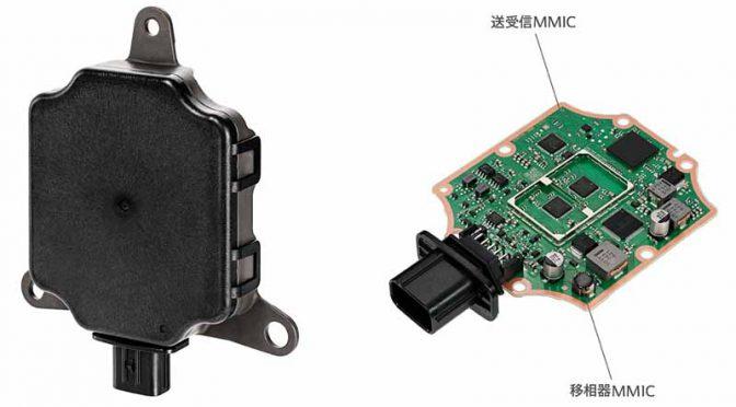 デンソー、トヨタ・カムリ後側方検知用の24GHz帯準ミリ波レーダーを開発