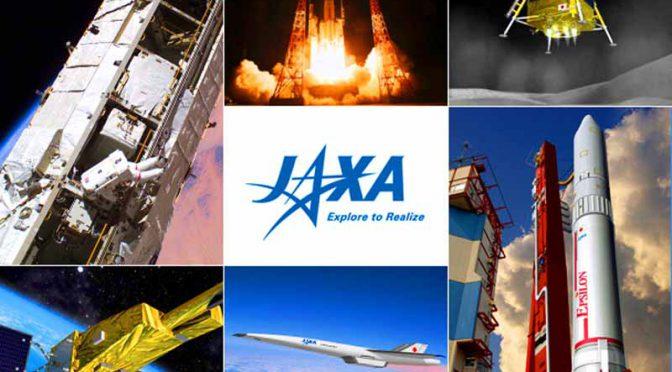 準天頂衛星・みちびき3号、打ち上げ成功。来る4機体制への弾みに