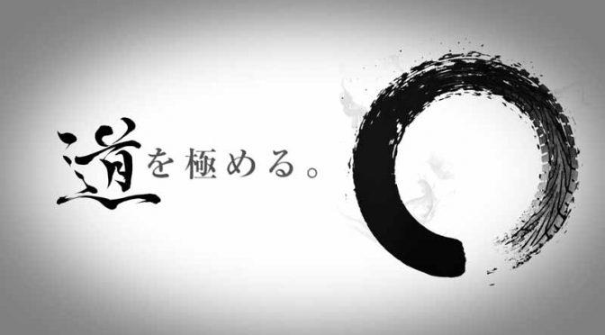 インポートタイヤブランド「Zeetex」が日本版ウェブサイトを開設
