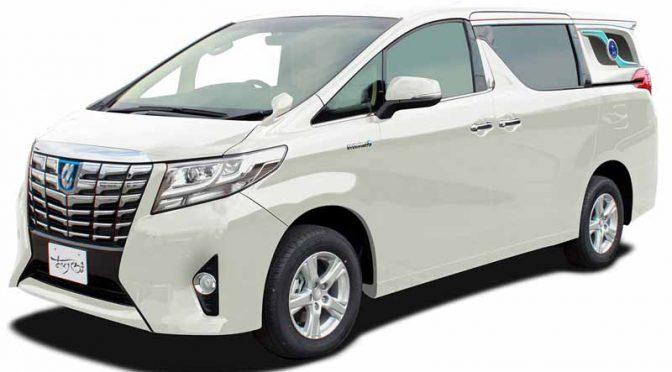 光岡自動車、新型寝台霊柩車「フュージョン」を8月23日発売