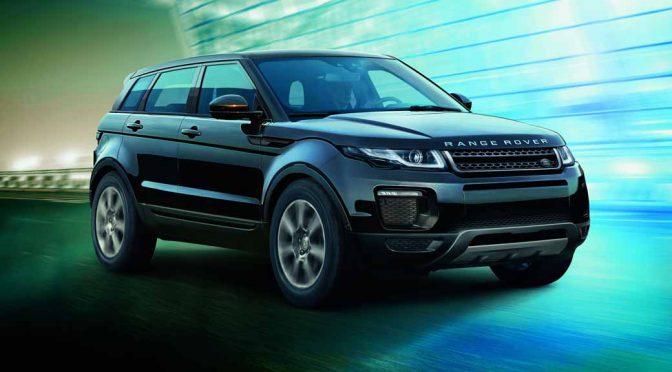 レンジローバー、ドライバー支援機能搭載の特別仕様車2台をリリース