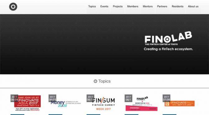 東京海上日動火災、金融技術革新拠点「FINOLAB FINOLAB」へ参画