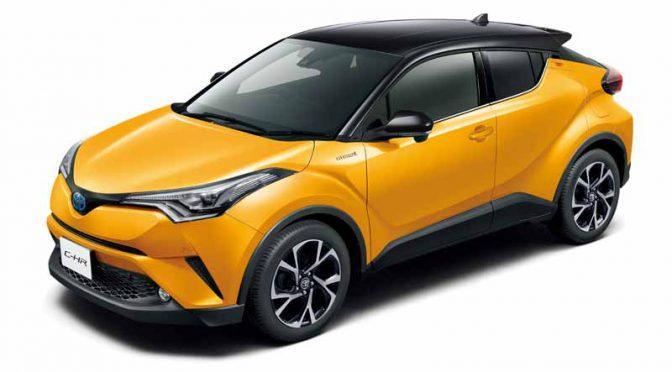 トヨタ自動車、C-HRにツートーン色ボディを追加設定
