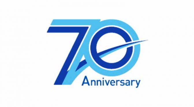 豊田通商、来る2018年7月1日に設立70周年