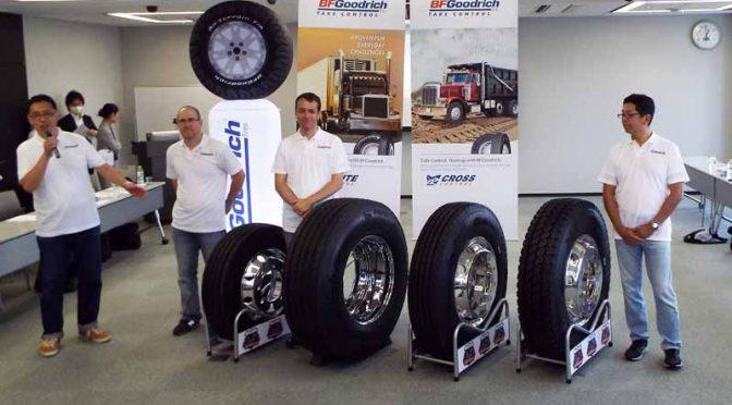 BFグッドリッチ、国内の大型トラック市場へ本格参入。グループシェア奪取で意気込み