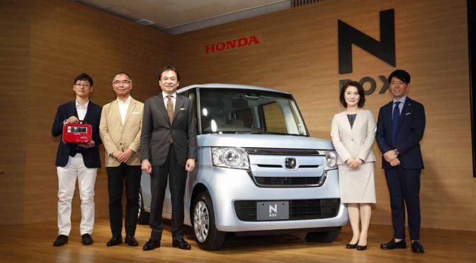 ホンダ、新型軽乗用車「N-BOX」を発売。安全装備を拡充させたものの価格も上昇