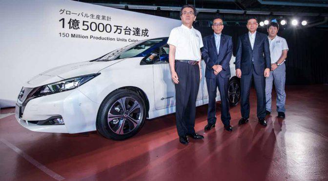 日産自動車、延べ84年間のグローバル生産で「累計1億5,000万台」に到達