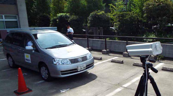 国土交通省、車検切れ車両20万台が走る交通社会の危険性を示唆