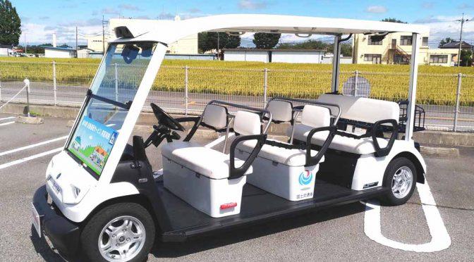 ヤマハ発動機、熊本県の自動運転実証にゴルフカーの電磁誘導式技術を転用