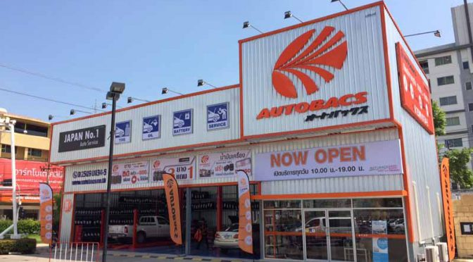 オートバックス、タイ王国8店舗目となるワチャラポン店新設