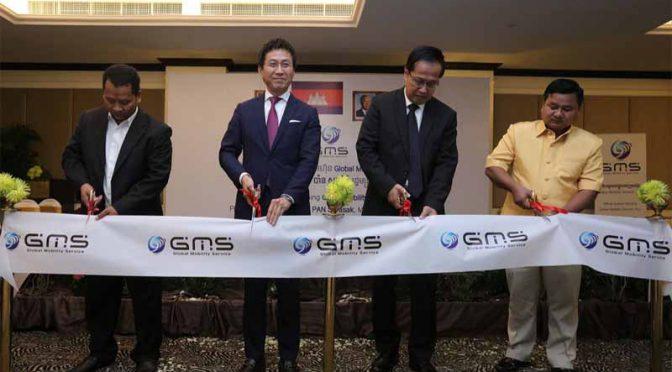 GMSの低所得者向けの自動車FinTechサービスがカンボジアへ進出
