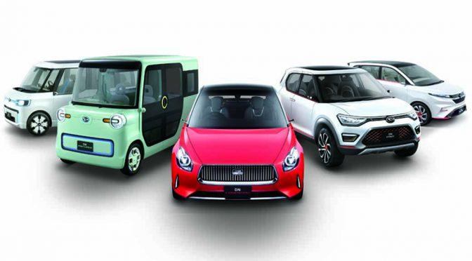 ダイハツ、東京モーターショーに世界初披露4車種・日本初披露1車種の計5車種を出展