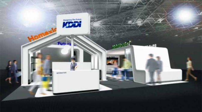 KDDI、東京モーターショーにIoT連携サービスを出展