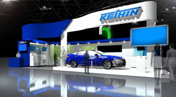 ケーヒン、東京モーターショーでEドライブ製品に加え次世代内燃機関向け製品を公開