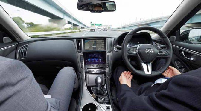 政府、自動運転時代を踏まえ道路運送車両法改正案を決議