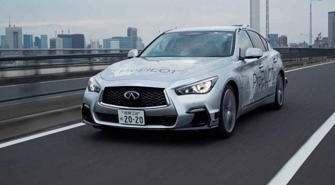 日産自動車、最新の自動運転実験車両での公道テストを開始