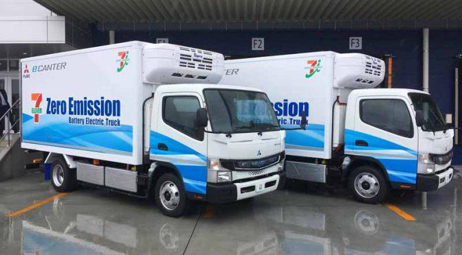 セブン‐イレブンと三菱ふそう、冷蔵EV配送車を世界初導入。首都圏拡充を目指す