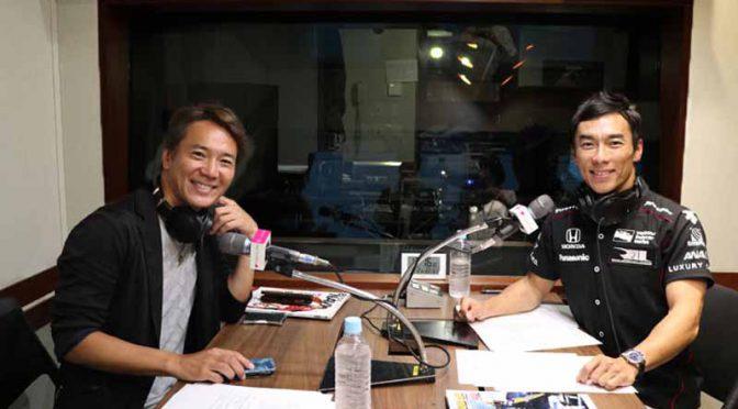 佐藤琢磨、世界3大自動車レース「インディ500」日本人初の優勝秘話を語る