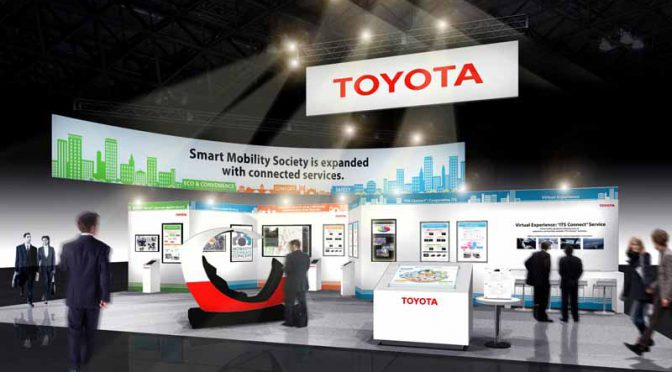 トヨタ自動車、第24回ITS世界会議モントリオール2017に出展