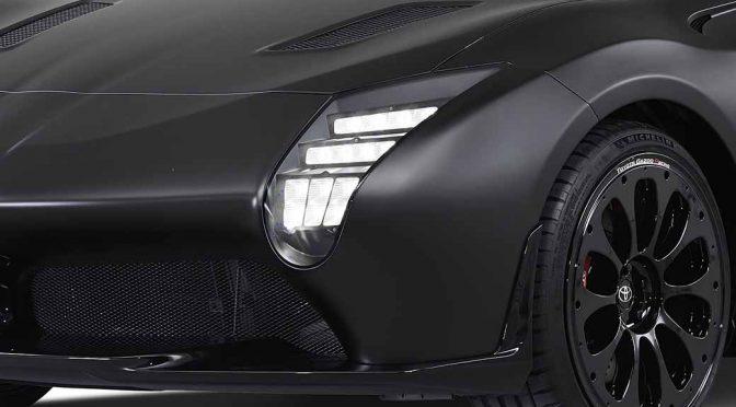 トヨタ自動車、東京モーターショーでGR HVスポーツコンセプトを世界初披露