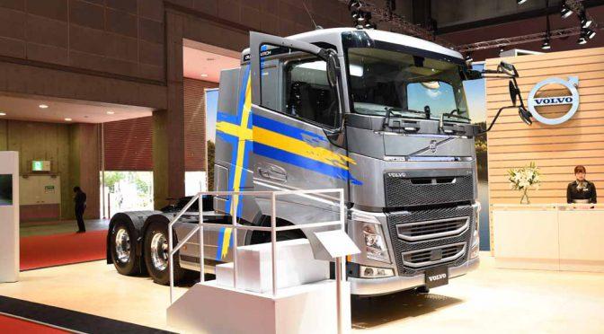 ボルボ・トラック、東京モーターショーで「ボルボFH」次期モデルを参考出展