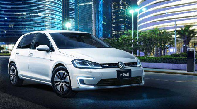 VWジャパン、EVの「e-Golf」で期間限定オプションサポートキャンペーンを実施