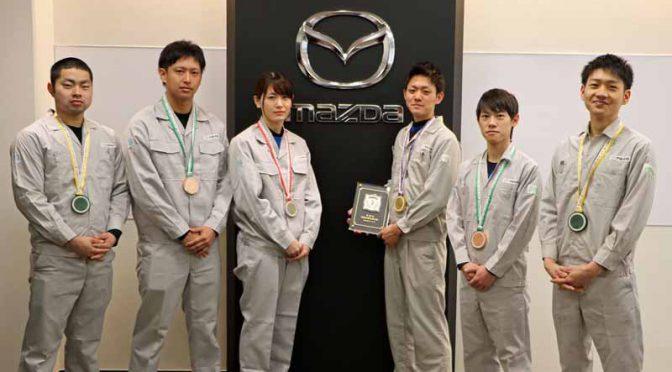 マツダ、第55回技能五輪全国大会の「曲げ板金」で金賞を受賞