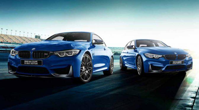 BMW、M3・M4の限定車「エムヒート・エディション」を発表
