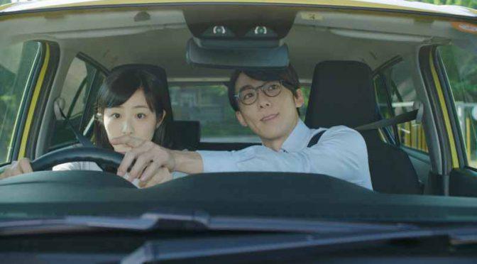 ダイハツ、俳優「高橋一生」が運転教官に扮するコンテンツ動画を公開