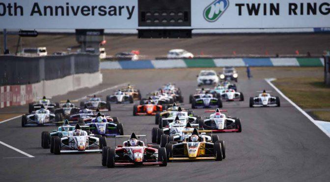 ダンロップ、FIA-F4選手権へのワンメイクタイヤ供給を継続
