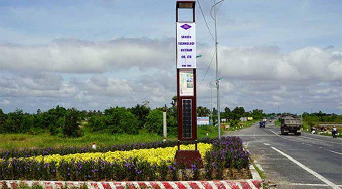 古河電池、ベトナム企業のソーラーLED街路灯向けにFCR形蓄電池を提供