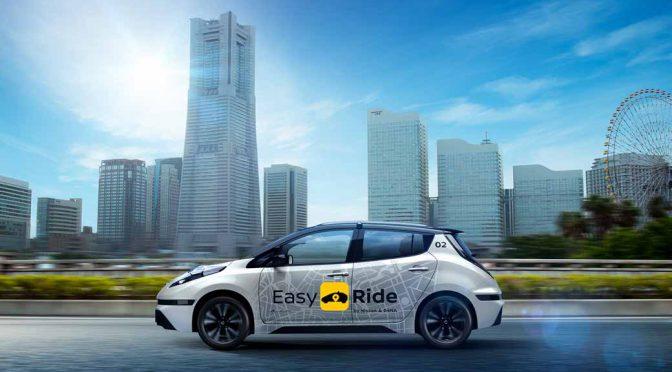 日産自動車とディー・エヌ・エー、共同開発中の新交通サービス名をEasy Rideに