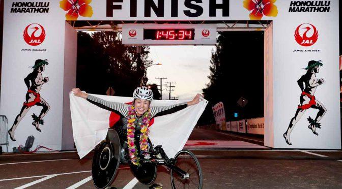 八千代工業の土田選手、JALホノルルマラソン2017で優勝