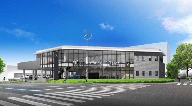 メルセデス・ベンツ正規販売店「メルセデス・ベンツ多摩」新装オープン