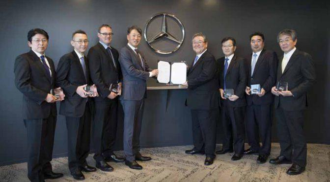 メルセデス・ベンツ日本、新車整備事業を上組に譲渡