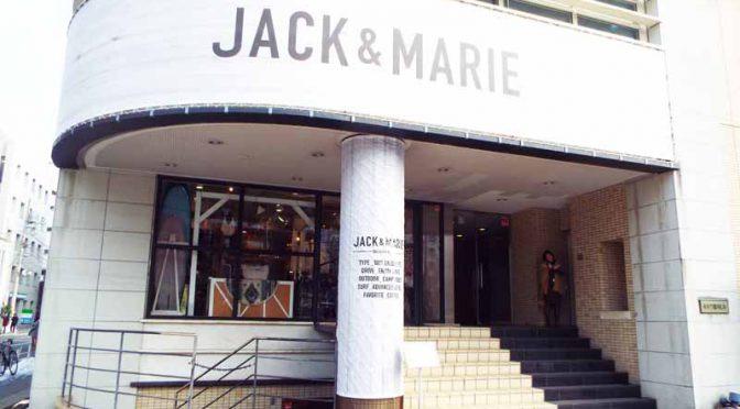 オートバックス、「JACK&MARIE1号店」に先立ち渋谷でポップアップストアを出店