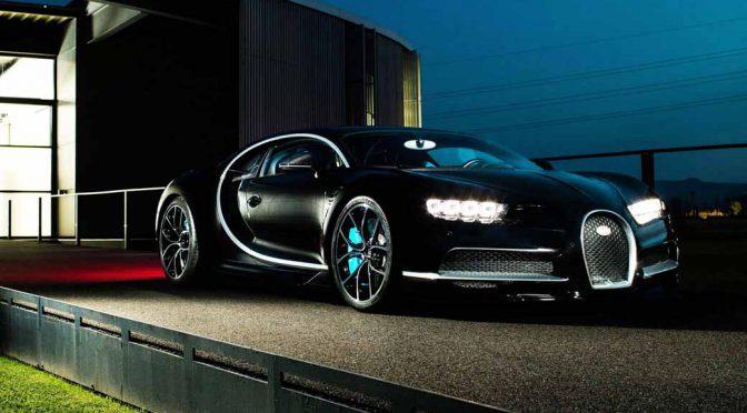 ブガッティ、スーパーカー「シロン」の2017年出荷目標台数70台を達成