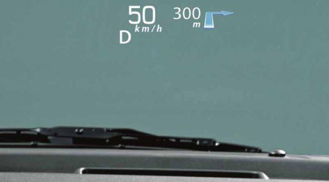 デンソー、軽自動車初のフロントガラス投影式ヘッドアップディスプレイを開発