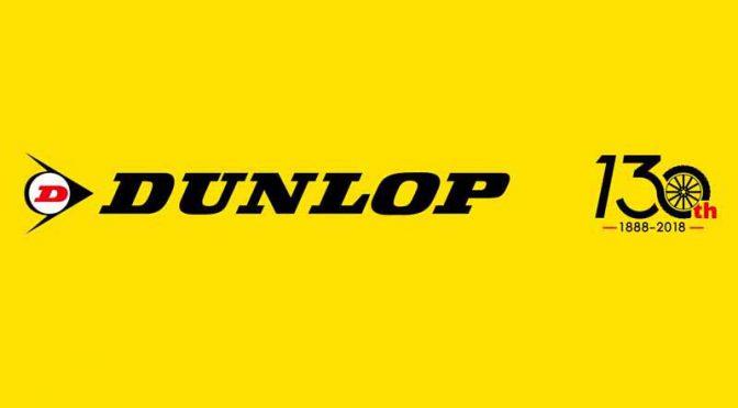 住友ゴム工業、DUNLOPの空気入りタイヤ実用化130周年で記念ロゴを制定