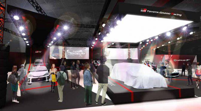 トヨタ自動車、東京オートサロンでニュル24時間耐久車両を初公開へ