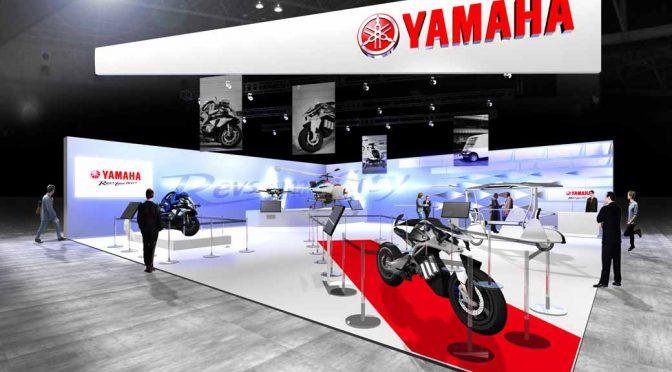 ヤマハ発動機、「CES2018」へAI搭載の自律走行二輪車など5モデルで初出展